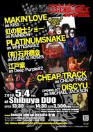 日本が誇るトリビュート・バンドが集結する『LEGEND OF ROCK』