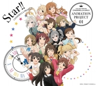 「THE IDOLM@STER CINDERELLA GIRLS ANIMATION PROJECT 01 Star!!」ジャケット画像 (C)BNGI/PROJECT CINDERELLA 「THE IDOLM@STER CINDERELLA GIRLS ANIMATION PROJECT 01 Star!!」ジャケット画像 (C)BNGI/PROJECT CINDERELLA