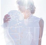 アルバム『憂鬱日和。』