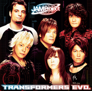 JAM Project「TRANSFORMERS EVO.」ジャケット画像