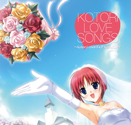 Little Non、CooRie「KOTORI LOVE SONGS」ジャケット画像