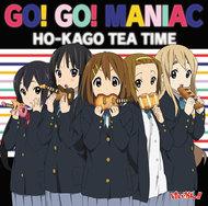 放課後ティータイム「GO! GO! MANIAC」初回限定盤ジャケット画像