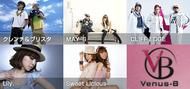"""レーベル「Venus-B(ヴィーナスビー)」が開催するイベント""""Venus-B Night 2010"""""""