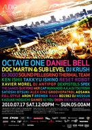 晴海客船ターミナルで開催される「AUDIO:Tokyo Electronic Music Festival」