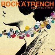 ROCK'A'TRENCH初の両A面シングル「言葉をきいて/ビューティフル サン」