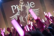 Pile1stワンマンライブツアー初日、渋谷duo MUSIC EXCHANGEの模様 カメラマン:田中聖太郎