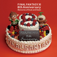 『FINAL FANTASY XI 8th Anniversary -Memories of Dusk and Dawn』ジャケット画像
