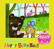 アルバム「Happy Birthday Bossa」