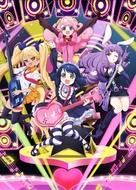 新たに公開となった、2015年4月より放送開始となるTVアニメ「SHOW BY ROCK!!」キービジュアル (C)2012,2015 SANRIO CO.,LTD.  SHOWBYROCK!!製作委員会 新たに公開となった、2015年4月より放送開始となるTVアニメ「SHOW BY ROCK!!」キービジュアル (C)2012,2015 SANRIO CO.,LTD.  SHOWBYROCK!!製作委員会