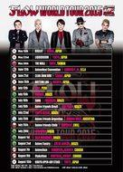 「FLOW WORLD TOUR 2015 極」