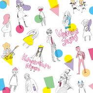 やくしまるえつこ&中村光 コラボ描き下ろしジャケットとなる「ヴィーナスとジーザス」ジャケ写。コラボTシャツのデザインにも期待だ。