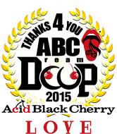 『ABC Dream CUP 2015 LOVE』