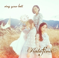 Kalafina「ring your bell」初回生産限定盤Aジャケット画像