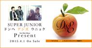SUPER JUNIOR ドンヘ&ウニョク × 完熟果実「アンズ」