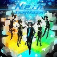 Sound Horizon『Nein』初回盤ジャケット画像