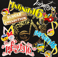 アルバム『Single Collection』