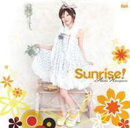 長谷川明子「Sunrise!」ジャケット画像