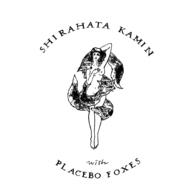 白波多カミン with Placebo Foxes ロゴ