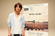 佐藤健がオアシス最後のベスト盤を宣伝