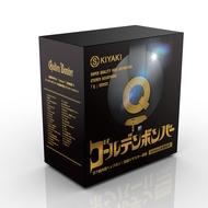 楽曲内蔵高音質ステレオヘッドホン「Q」  ゴールデンボンバー