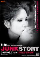「hide 50th anniversary FILM 『JUNK STORY』」ポスター HEADWAX ORGANIZATION CO.,LTD.
