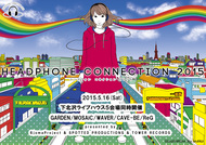 『HEADPHONE CONNECTION 2015』