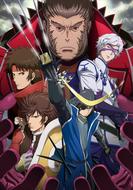 7月よりTVアニメ二期シリーズとして放送開始される「戦国BASARA弐(ツー)」