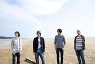 志村正彦の遺志を引き継ぎ、ニューアルバムを完成させたフジファブリック