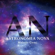 アルバム『Astronomia Nova』