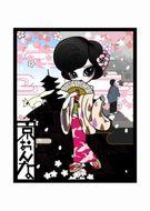 アパレル・ブランドのキャラクター・ソングで演歌配信チャート1位を獲得した京(みやこ)
