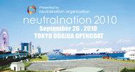2010年はお台場で開催が決定した『neutralnation 2010』