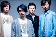 ニューアルバム『マジックディスク』をリリースしたASIAN KUNG-FU GENERATION
