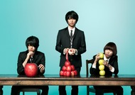 3人組ピアノロックバンド、WEAVER