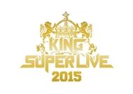 """キングレコード主催による初の大型アニソンフェス""""KING SUPER LIVE 2015""""のチケット一般発売が決定 (C)KING RECORDS キングレコード主催による初の大型アニソンフェス""""KING SUPER LIVE 2015""""のチケット一般発売が決定 (C)KING RECORDS"""