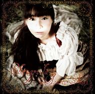 今井麻美「シャングリラ」限定盤ジャケット画像