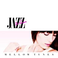 「ジャズテイストの女性シンガー」をテーマにしたセレクションコンピ『ジャズ・ウーマン -メロウ・チューンズ-』