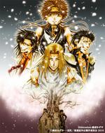 OVA「最遊記外伝」メインビジュアル