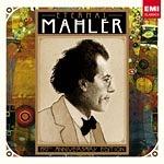 マーラーの代表曲を集めたコンピレーション『永遠のマーラー』