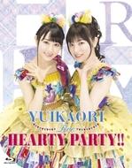 「ゆいかおりLIVE「HEARTY PARTY!!」」Blu-rayジャケット画像