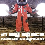 鈴村健一「in my space」ジャケット画像
