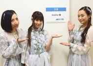 5月9日(土)の「MUSIC FAIR」では谷村新司、平原綾香と共演を果たすKalafinaの3人