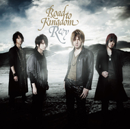 Rey「Road To Kingdom/冒険者」ジャケット画像