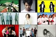 11回目を迎える「ROCK IN JAPAN FES.2010」のTV放映が決定