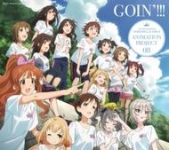 オリコンシングルランキングで初登場3位を獲得したシングル「THE IDOLM@STER CINDERELLA GIRLS ANIMATION PROJECT 08 GOIN'!!!」 (C)BNEI/PROJECT CINDERELLA オリコンシングルランキングで初登場3位を獲得したシングル「THE IDOLM@STER CINDERELLA GIRLS ANIMATION PROJECT 08 GOIN'!!!」 (C)BNEI/PROJECT CINDERELLA