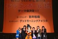 「かめはめ波」ポーズを取る吉井和哉(写真左より2番目)と、グッドモーニングアメリカのメンバー カメラマン:山本倫子
