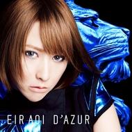 藍井エイル『D'AZUR』ジャケット画像
