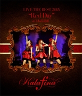 """「Kalafina LIVE THE BEST 2015 """"Red Day"""" at日本武道館」Blu-rayジャケット画像"""