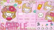 「Hello Kitty×Popteen 2010」きせかえキット