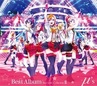 デイリーランキングに引き続き、週間アルバムランキングでも首位を獲得した『μ's Best Album Best Live! Collection II』 (C)2013 プロジェクトラブライブ! デイリーランキングに引き続き、週間アルバムランキングでも首位を獲得した『μ's Best Album Best Live! Collection II』 (C)2013 プロジェクトラブライブ!