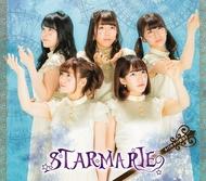 STARMARIE「メクルメク勇気!」初回限定盤Aジャケット画像
